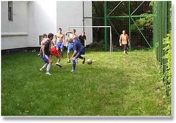 Футбольный матч среди сборных команд