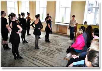 викладання хореографічного мистецтва