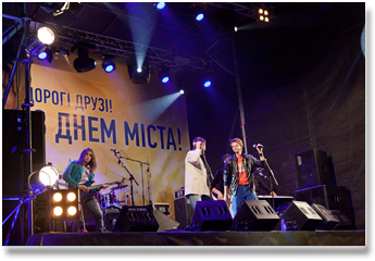 Київщина молода - 2012